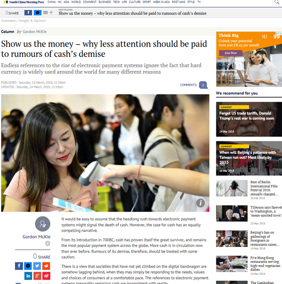 SCMP - Show us the money - why less attention should be paid to the rumours of cash's demise.png (1)