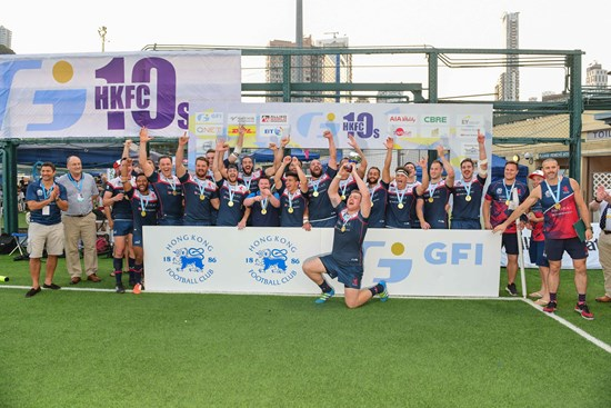 Taikoo Place Scottish Exiles Winning